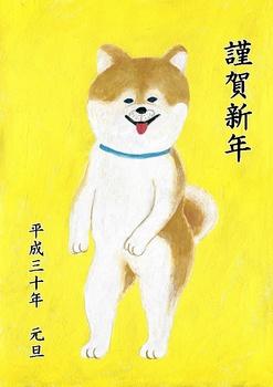 Chinkoro_s.jpg