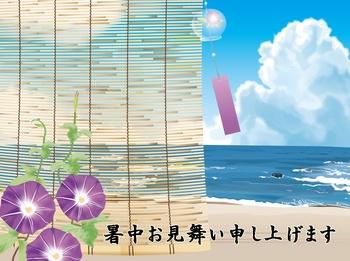 gatag-00009553.jpg